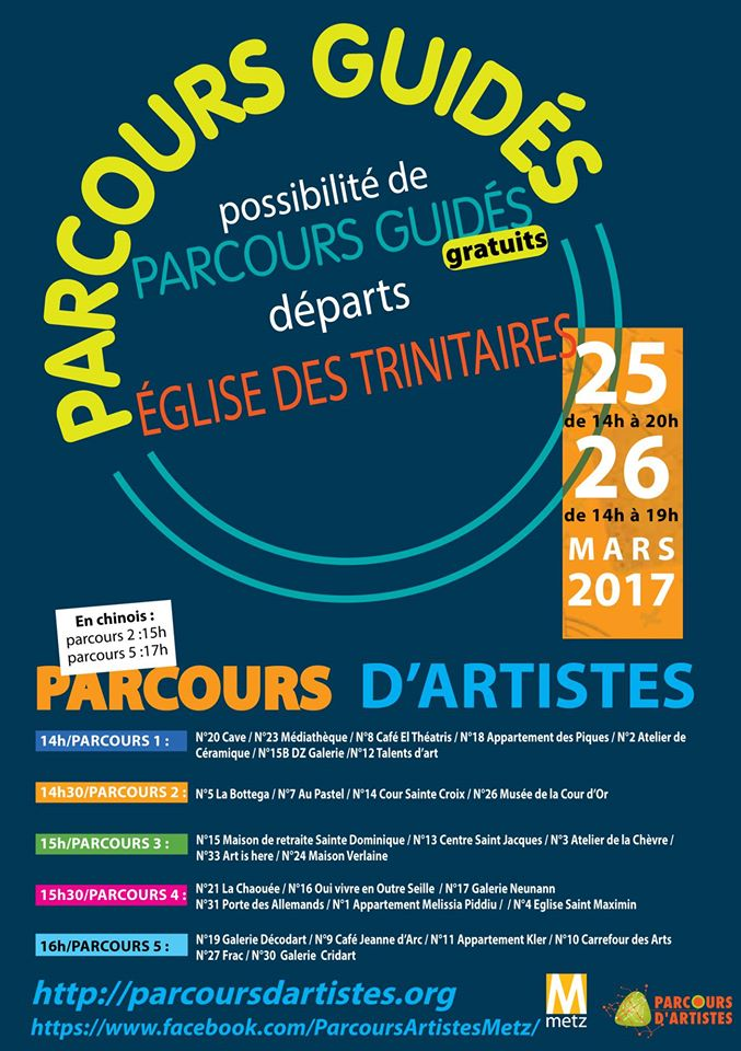 Prochains v nements parcours d artistes 2017 la for Association maison des artistes